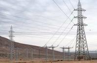Consorcio compuesto por Saesa y Chilquinta pone en marcha su primer proyecto de transmisión en la Región de Atacama